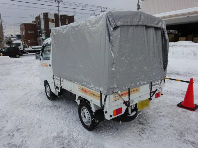 DCMホーマック北栄店軽トラレンタル