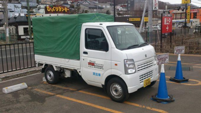 スーパービバホーム手稲富丘店軽トラック