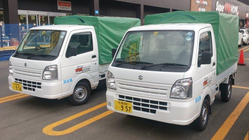 スーパービバホーム清田羊ヶ丘通店軽トラック