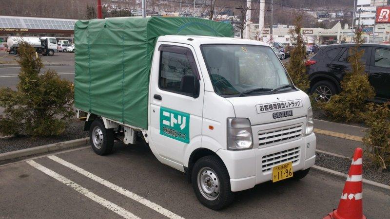 ニトリ宮の沢店軽トラック
