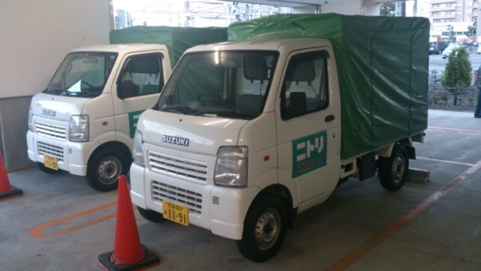 ニトリ麻生店軽トラック