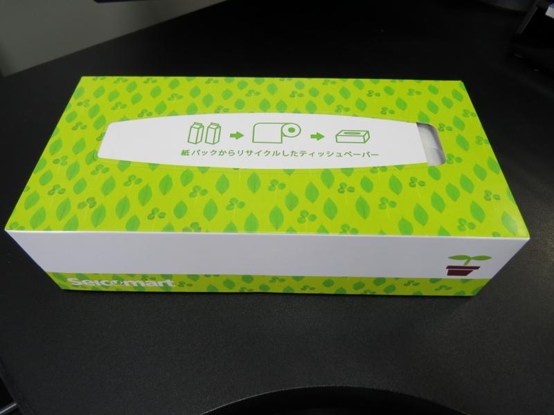リサイクルパルプ100%のティッシュペーパー