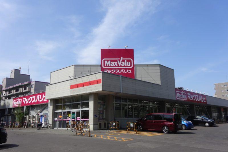 マックスバリュ北26条店
