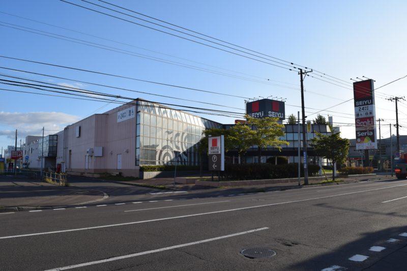 西友元町北二十四条店