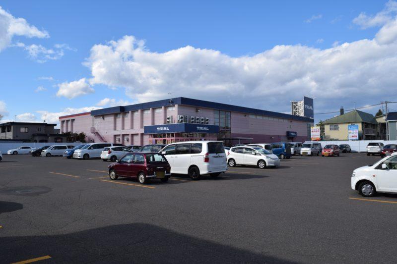 スーパーセンタートライアル帯広東店