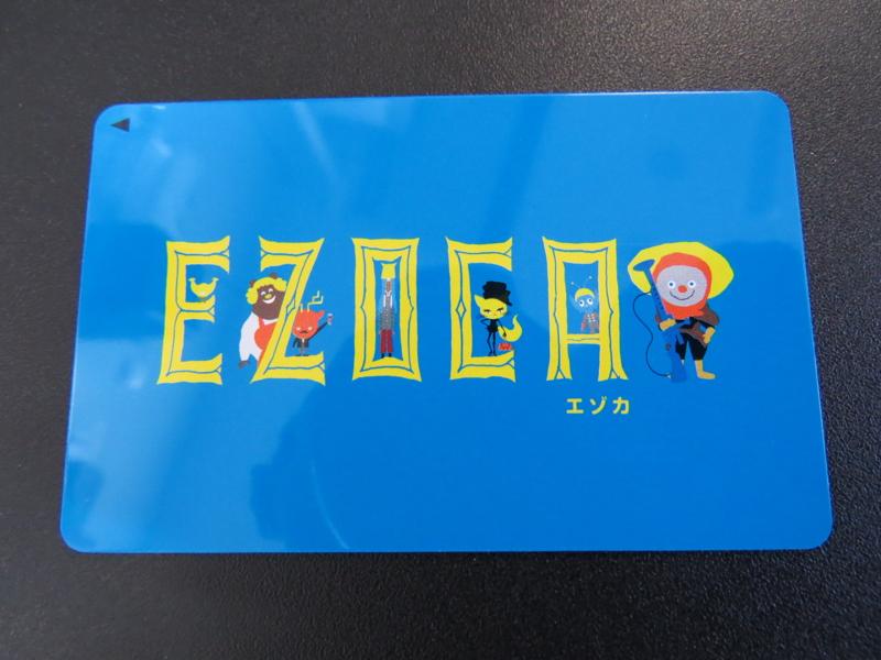 エゾカ(EZOCA)