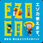 EZOCA加盟店