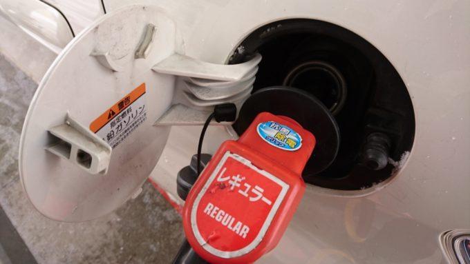 ガソリンスタンドの最安店検索サイト