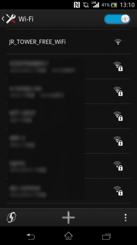 SSID「JR_TOWER_FREE_WiFi」を選択。