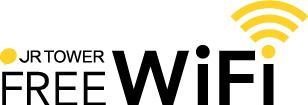 JR TOWER FREE WiFi(JRタワーフリーWi-Fi)