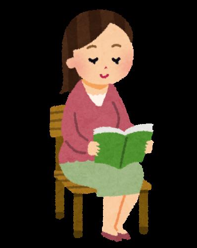 北海道の子育て・育児に関するフリーペーパー一覧