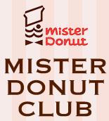 ミスタードーナツクラブ