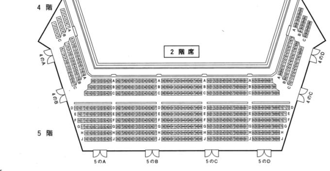 ニトリ文化ホール2階席座席表