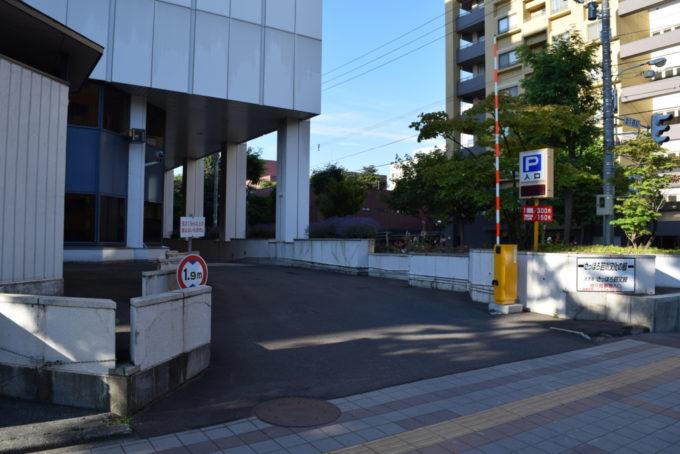 ニトリ文化ホール地下駐車場