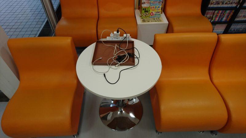 スマホ・携帯電話用の充電器を置いているショップ