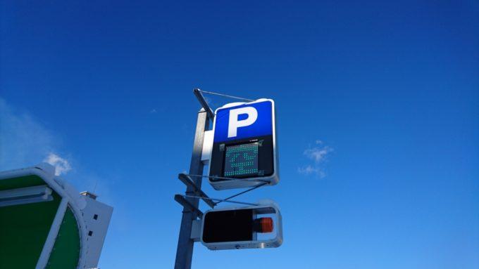 新千歳空港周辺にある格安駐車場一覧