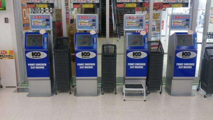 100満ボルト札幌清田店には、来店ポイントマシーンが合計5台