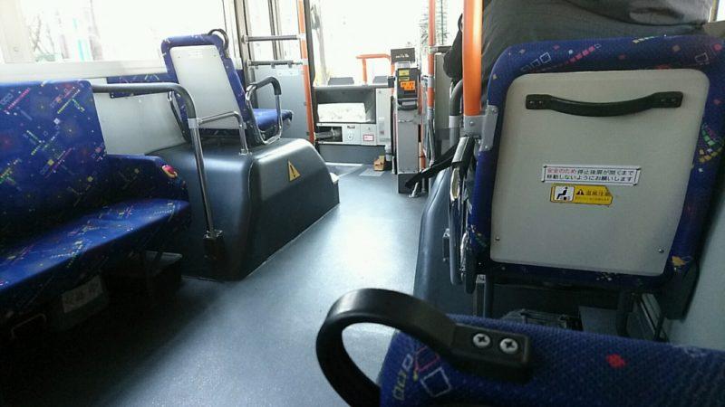 北海道内の主要バス会社41社の忘れ物問い合わせ電話番号一覧