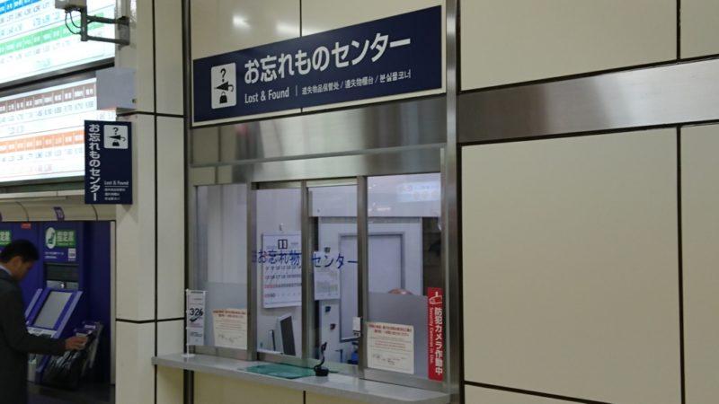 JR北海道108駅の忘れ物問い合わせ電話番号一覧