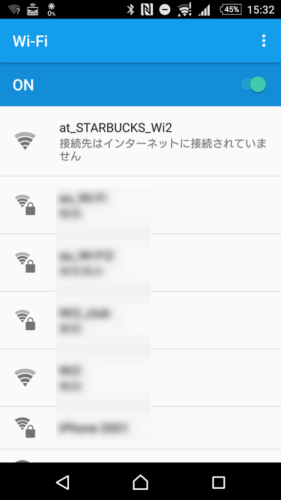 「接続先はインターネットに接続されていません」と表示されます。