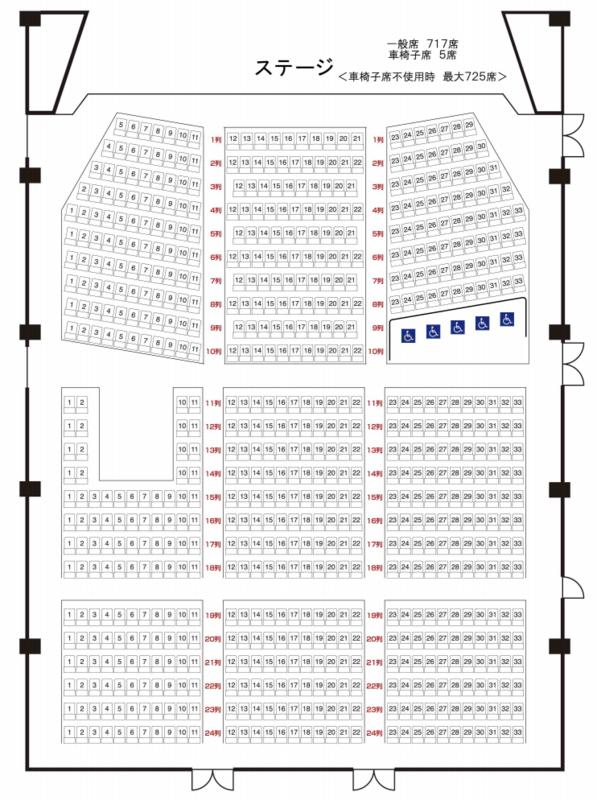 旭川市公会堂の座席表・座席図