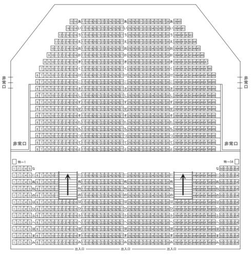 函館市民会館の座席表・座席図