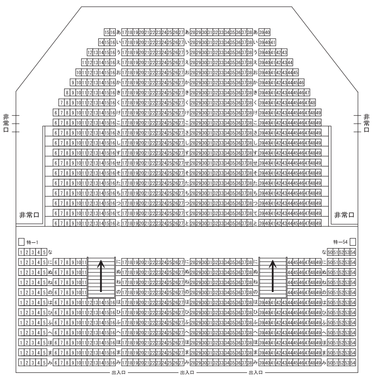函館市民会館大ホールの座席表・座席図