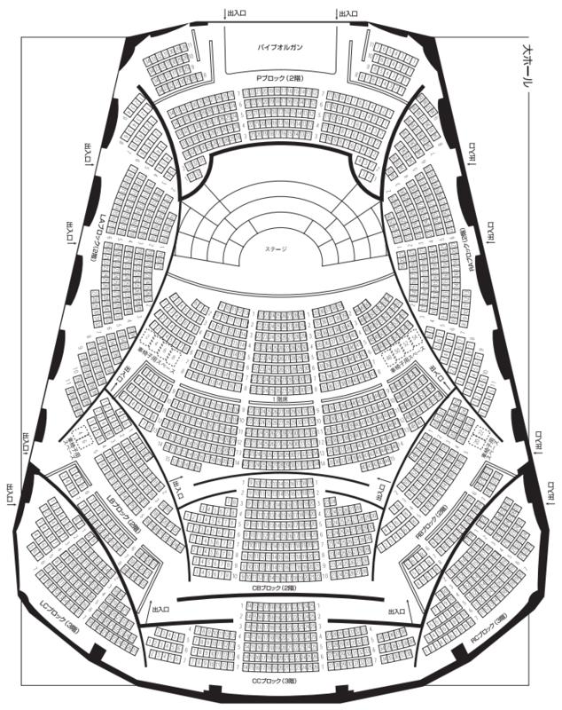 札幌コンサートホールKitara(キタラ)大ホールの座席表・座席図