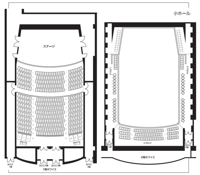 札幌コンサートホールKitara(キタラ)小ホールの座席表・座席図