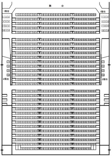 小樽市民会館の座席表・座席図