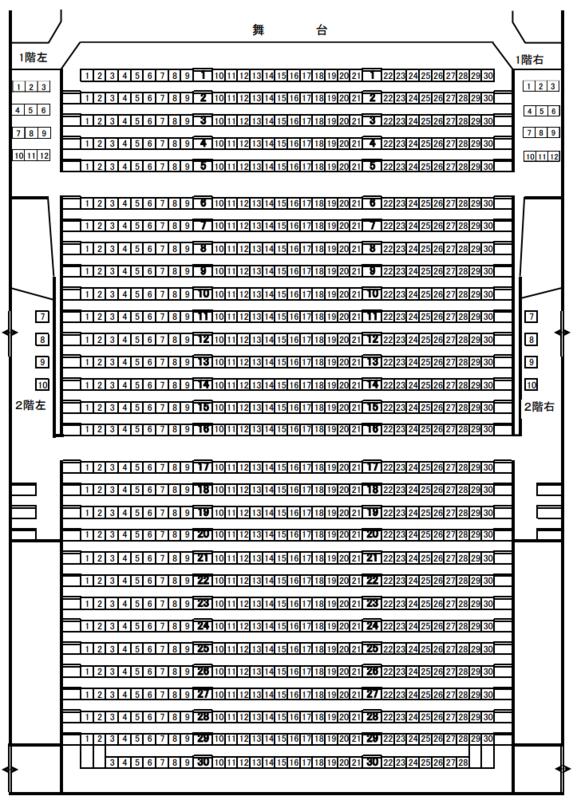 小樽市民会館(1階・2階)の座席表・座席図