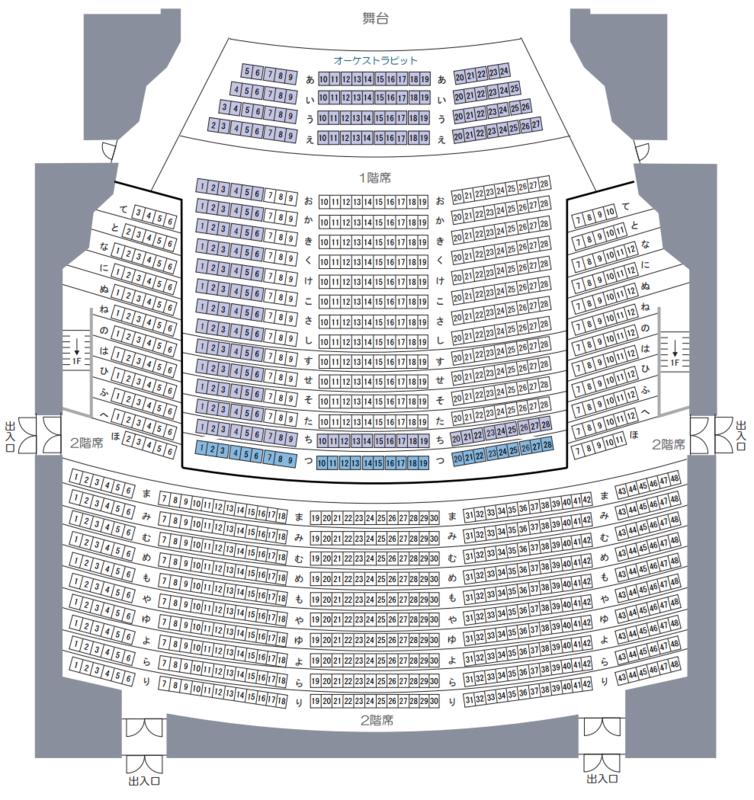 札幌市教育文化会館大ホールの座席表・座席図