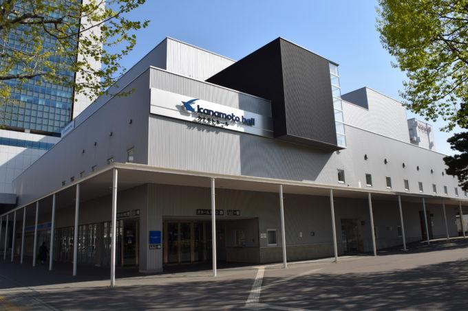 カナモトホール(札幌市民ホール)の座席表・座席図