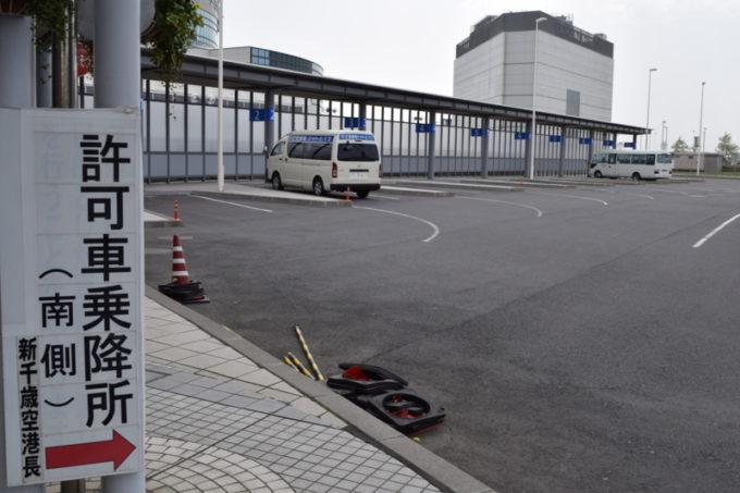 国内線ターミナルJAL側シャトルバス乗降場所
