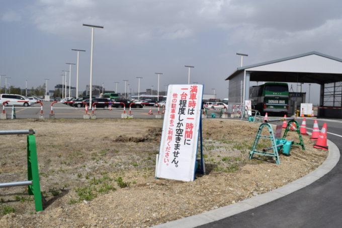 駐車可能台数が少ない分、満車や混雑が多いC駐車場。
