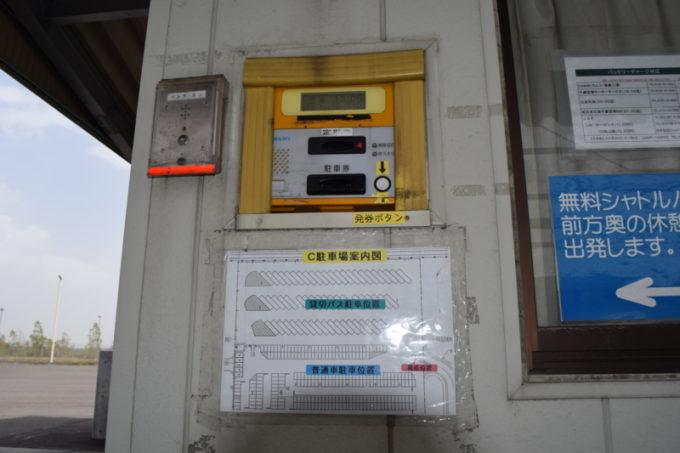入口付近の駐車券発券機