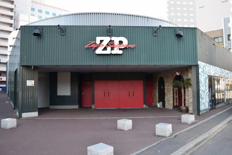 Zepp Sapporo(ゼップ札幌)の座席表・座席図