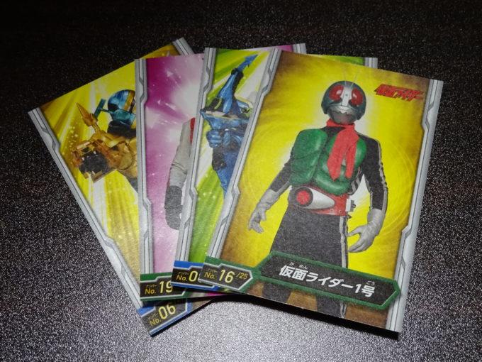 仮面ライダー700円くじフォトカード