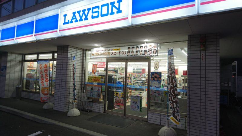 ローソン店頭入口700円告知