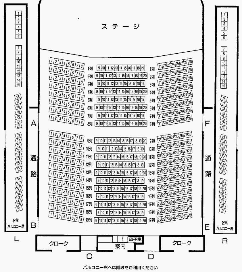 旭川市大雪クリスタルホール旭川市音楽堂の座席表・座席図