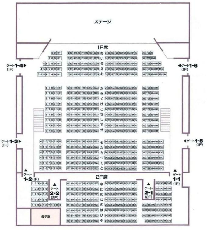 だて歴史の杜カルチャーセンターの座席表・座席図