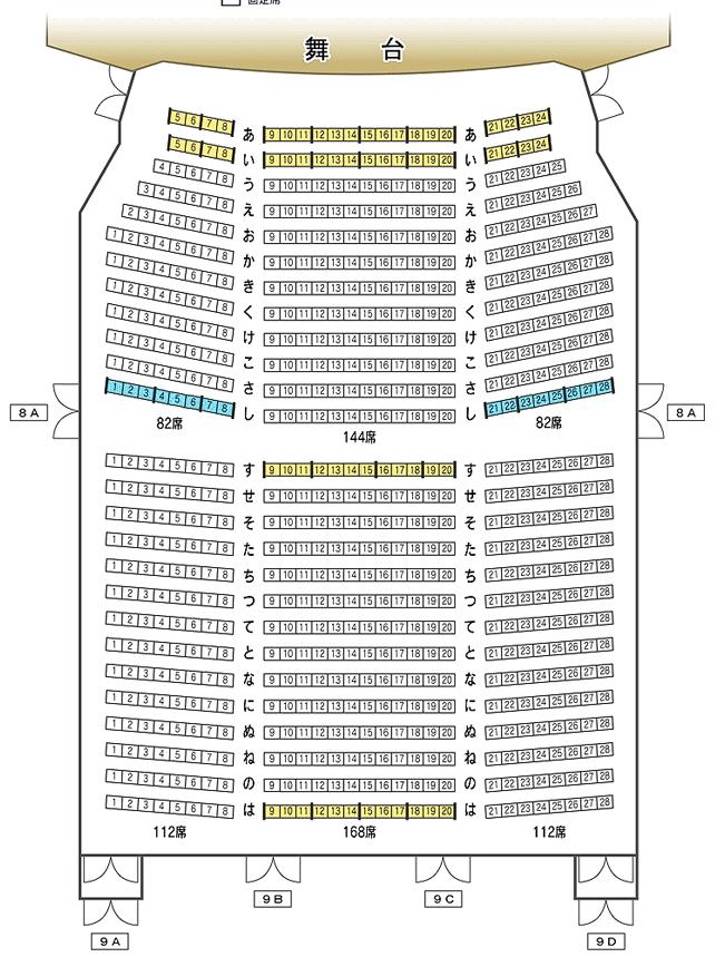 道新ホールの座席表・座席図