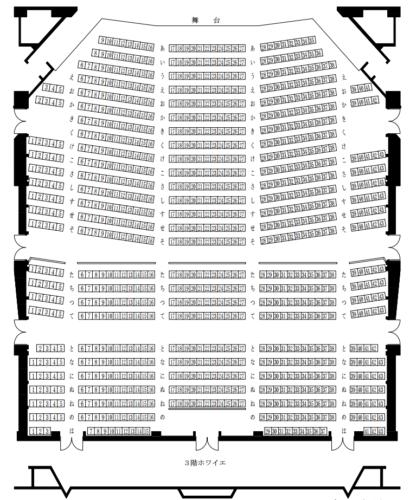 江別市民会館の座席表・座席図