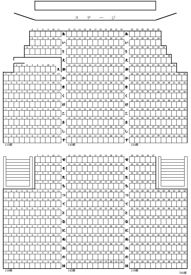 富良野文化会館の座席表・座席図