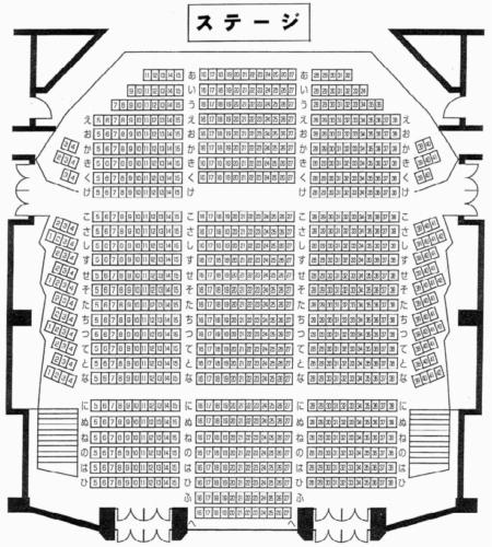 北斗市総合文化センターかなでーるの座席表・座席図