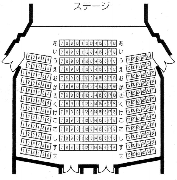 北斗市総合文化センターかなでーる小ホールの座席表・座席図