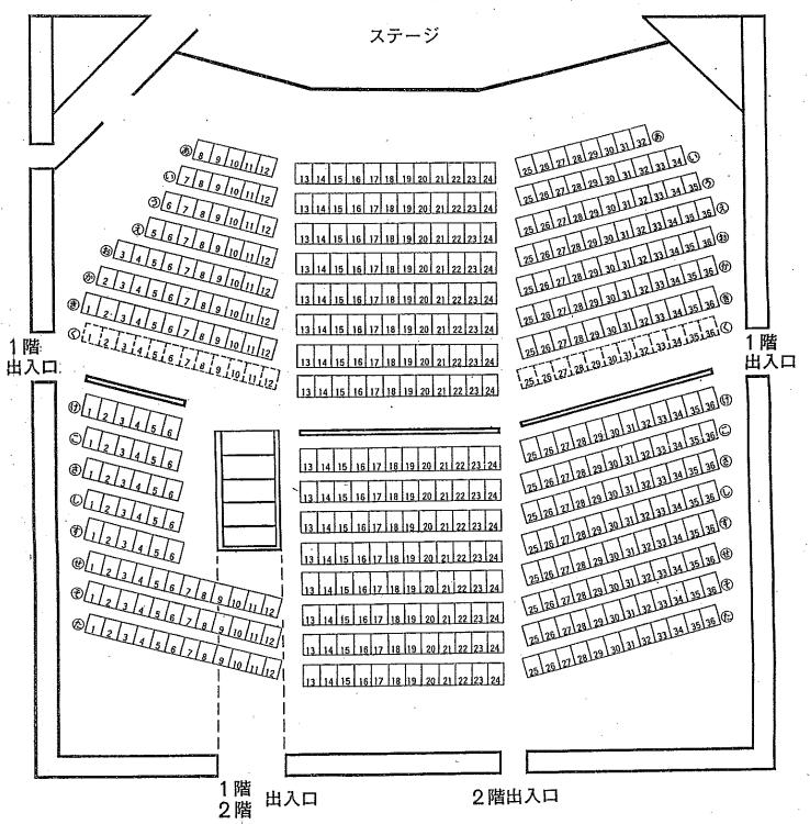 まなみーる(岩見沢市民会館・文化センター)中ホール (文化センター)の座席表・座席図