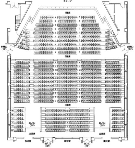 紋別市民会館の座席表・座席図