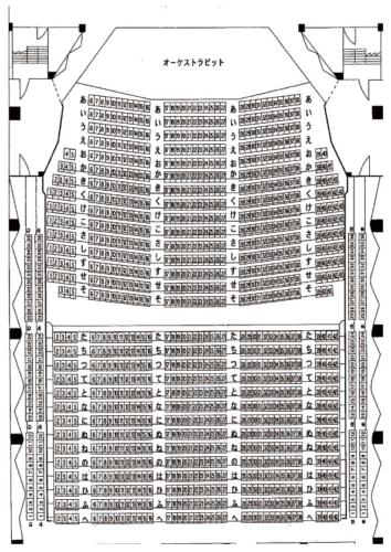 室蘭市文化センターの座席表・座席図