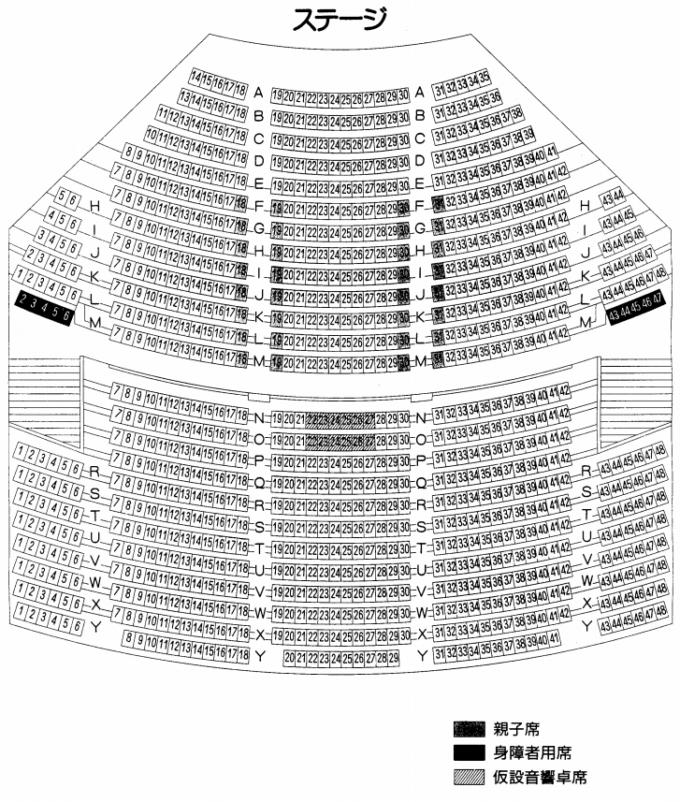 根室市総合文化会館大ホールの座席表・座席図